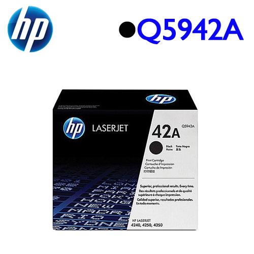 HP Q5942A 原廠碳粉匣 (黑)
