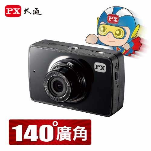 PX 大通 A50 夜視超人 夜視高畫質行車記錄器 (加贈16GB卡)