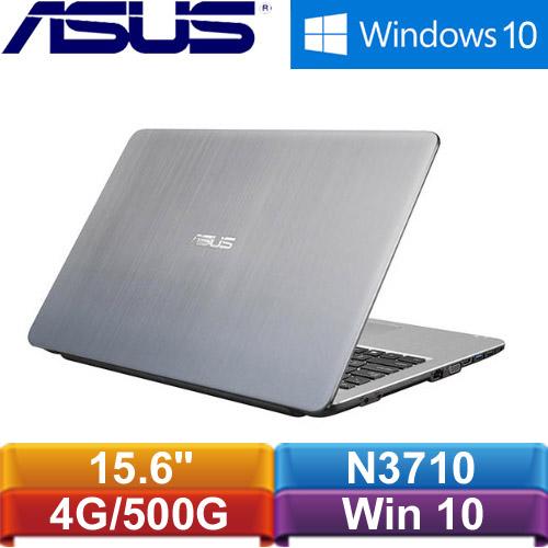 ASUS華碩 X540SA-0061CN3710 15.6吋筆記型電腦 銀