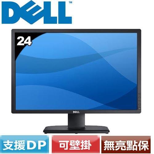 DELL戴爾 24型16:10專業液晶螢幕 U2412M