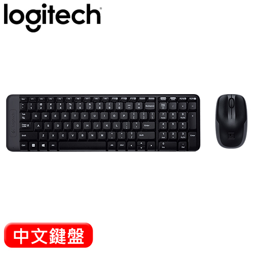 Logitech 羅技 MK220 無線鍵盤滑鼠組