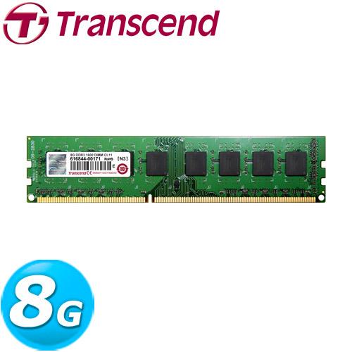 Transcend創見 JetRam DDR3-1600 8GB 桌上型記憶體