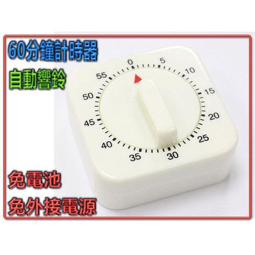 60分鐘機械式計時器 EDS-P5548