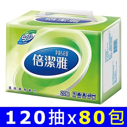 PASEO倍潔雅 輕巧包抽取式柔拭紙巾120抽x80包/箱