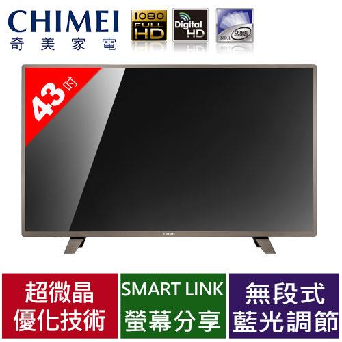 CHIMEI 43型低藍光LED電視 TL-43A300
