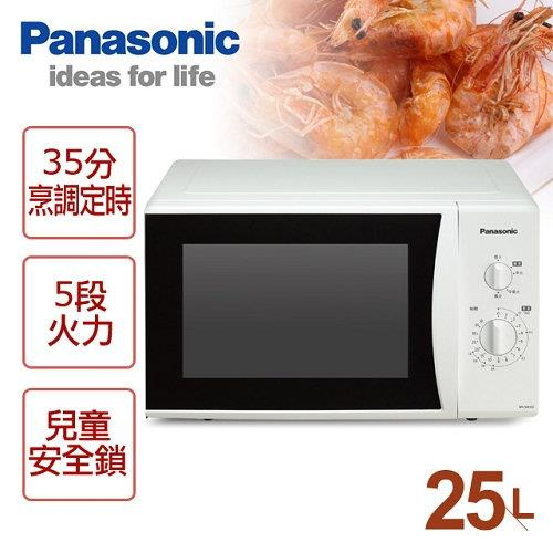 Panasonic NN-SM332/NNSM332機械式微波爐(25公升)
