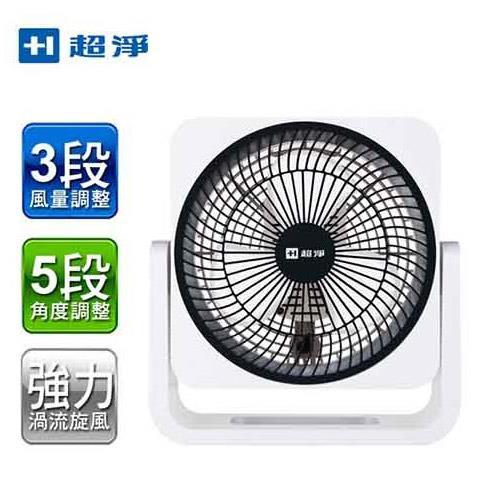 佳醫超淨方形循環扇 HF-0903