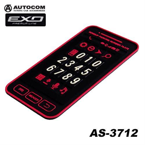 韓國AUTOCOM 止滑墊式車用電話手機號碼留言板(粉紅色) AS-3712