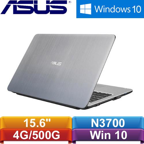 ASUS華碩 X540SA-0041CN3700 15.6吋筆記型電腦 銀