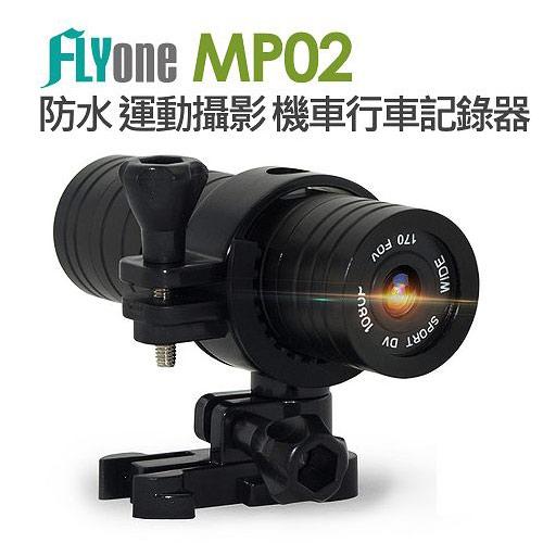 FLYone MP02 夜視加強 輕巧版 防水型運動攝影機 機車行車記錄器