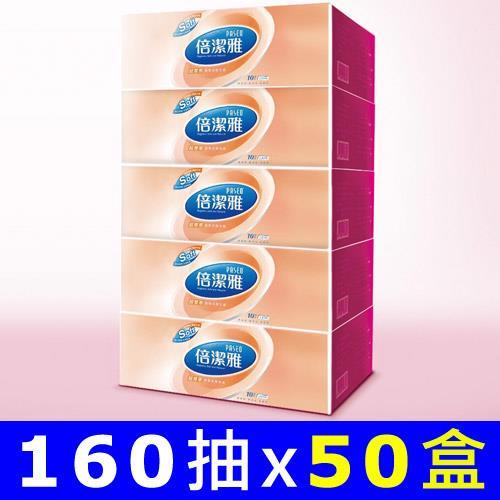 PASEO倍潔雅 柔肌感盒裝面紙160抽x5盒x10袋/箱