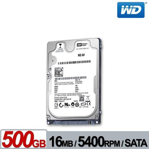 WD 2.5吋 AV-25 500GB SATA3 影像監控 內接硬碟 WD5000LUCT