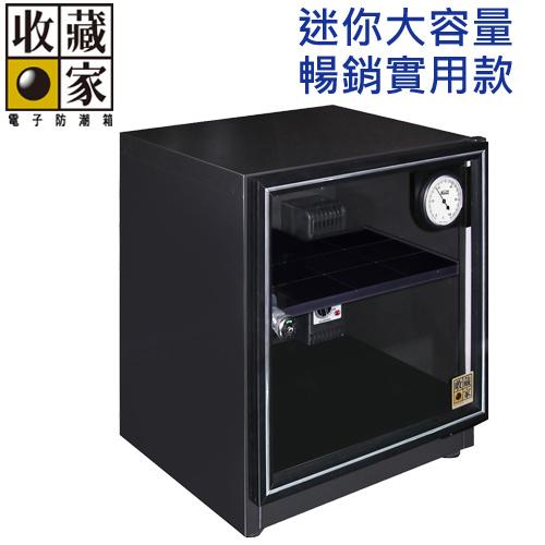 收藏家【32公升】可控溼電子防潮箱 輕巧型 AD-45