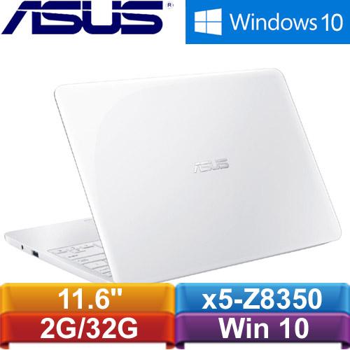 ASUS華碩 VivoBook E200HA-0051AZ8350 11.6吋筆記型電腦 天使白