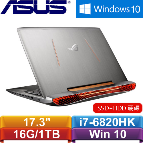 ASUS華碩 ROG G752VS-0051A6820HK 17.3吋電競筆記型電腦