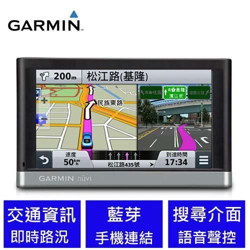 GARMIN  nuvi 2567T 即時路況GPS導航機
