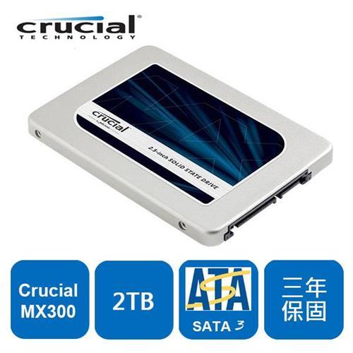 Micron Crucial MX300 2TB SSD 固態硬碟