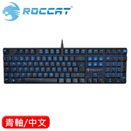 ROCCAT 冰豹 Suora 電競鍵盤 青軸