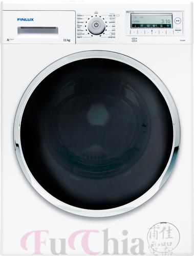 【甫佳電器】- 芬蘭 芬力士 FINLUX 滾筒洗衣機 11KG TF1201W
