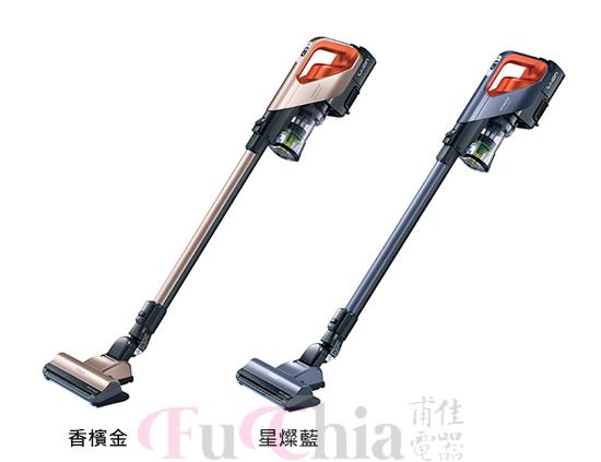 【甫佳電器】-日立 無線吸塵器 PVSJX920T