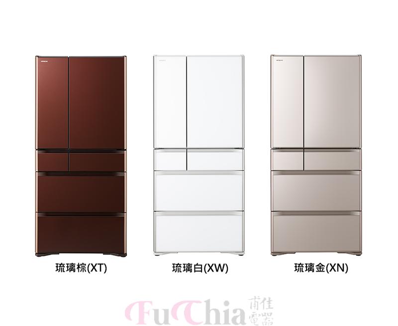 【甫佳電器】-日立 日本原裝 六門冰箱 561L RG570HJ