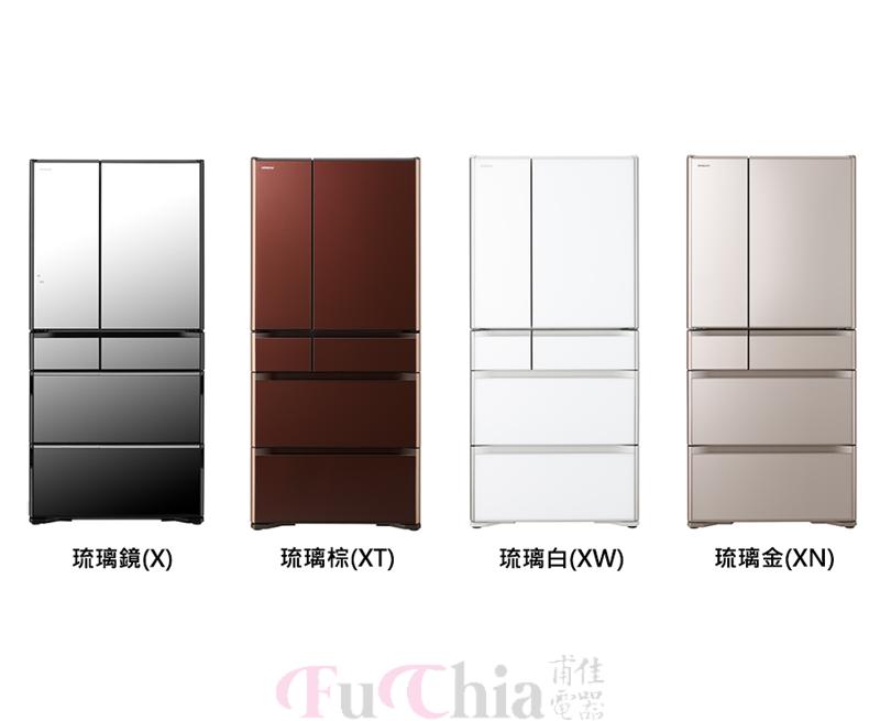 【甫佳電器】-日立 日本原裝 六門冰箱 621公升(琉璃) RG620HJ