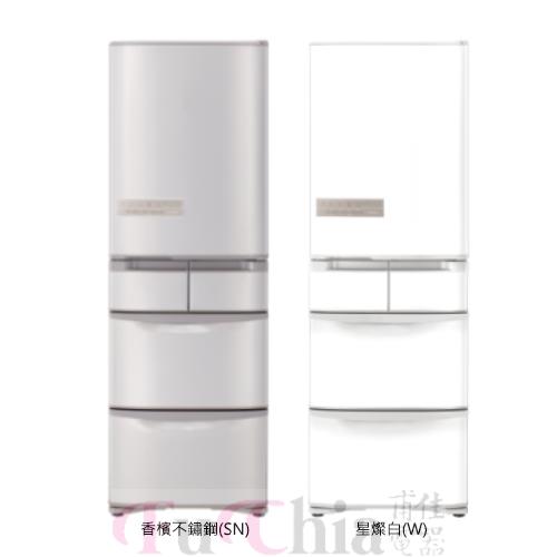 【甫佳電器】- 日立 日本原裝 五門冰箱 401L RS42GJ