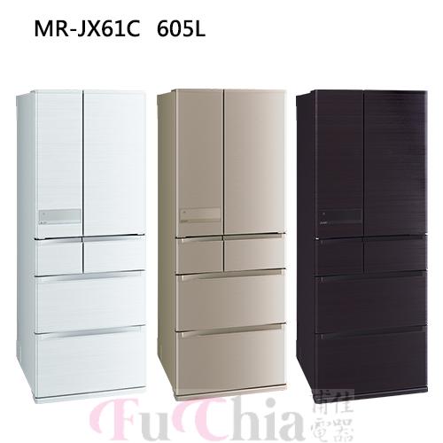 【甫佳電器】- 三菱冰箱 日本原裝變頻六門 605L MR-JX61C
