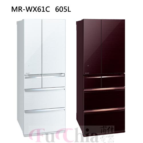 【甫佳電器】- 三菱冰箱 日本原裝變頻六門 605公升 MR-WX61C