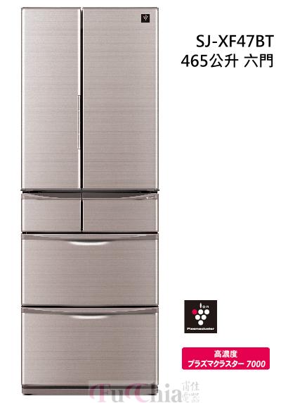 【甫佳電器】- SHARP 465L 日本原裝 六門冰箱 SJ-XF47BT