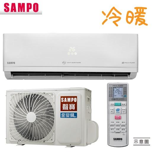 聲寶冷氣 AU-PC28DC-AM-PC28DC 變頻冷暖PC系列 一對一分離式 4-6坪
