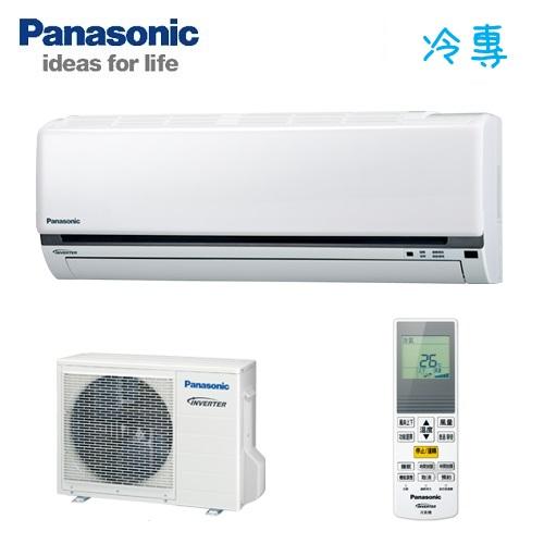 Panasonic國際牌 變頻單冷一對一冷氣空調-K系列 CS-K28YA2/CU-K28YCA2