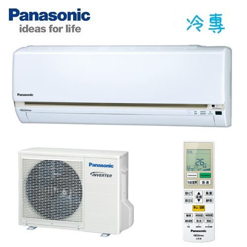 Panasonic國際牌 變頻冷暖一對一冷氣空調-LJ系列 CS-LJ28YA2/CU-LJ28YCA2