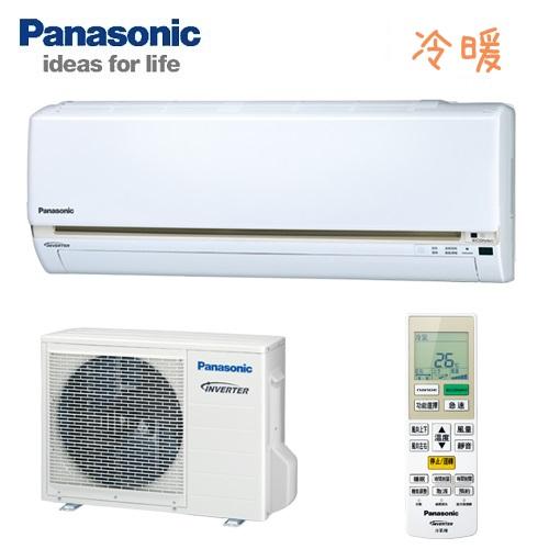 Panasonic國際牌 變頻冷暖一對一冷氣空調-LJ系列 CS-LJ28YA2/CU-LJ28YHA2