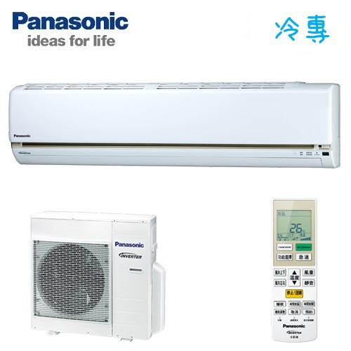 Panasonic國際牌 變頻冷暖一對一冷氣空調-LJ系列 CS-LJ71YA2/CU-LJ71YCA2