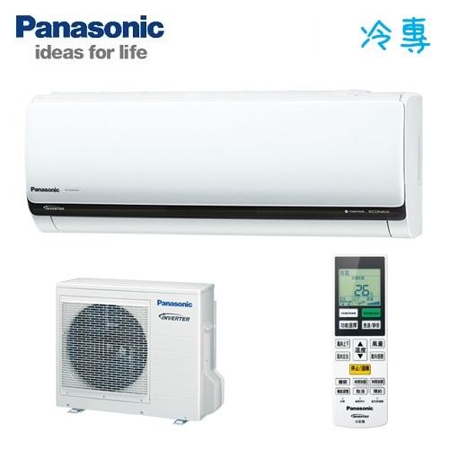Panasonic國際牌 變頻冷暖一對一冷氣空調-LX系列 CS-LX40YA2/CU-LX40YCA2