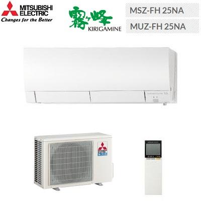 MITSUBISHI三菱 霧之峰3D移動光眼 MSZ-FH25NA/MUZ-FH25NA 一對一分離式冷氣3-5坪