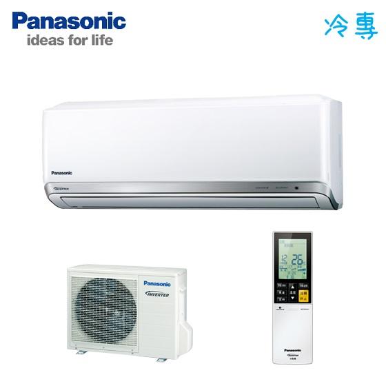 Panasonic國際牌 變頻冷暖一對一冷氣空調-PX系列 CS-PX22A2/CU-PX22CA2