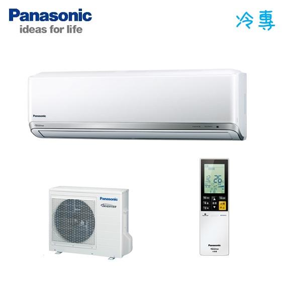 Panasonic國際牌 變頻冷暖一對一冷氣空調-PX系列 CS-PX36A2/CU-PX36CA2