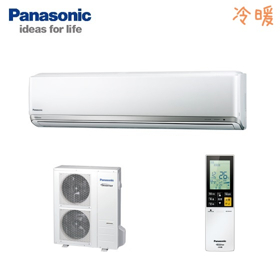 Panasonic國際牌 變頻單冷一對一冷氣空調-K系列 CS-K22YA2/CU-K22YCA2