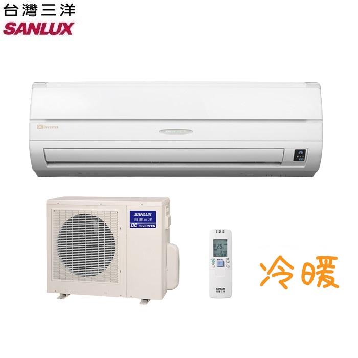 SANLUX 台灣三洋 SAC-36VH6/SAE-36VH6 變頻冷暖分離式 5-7坪