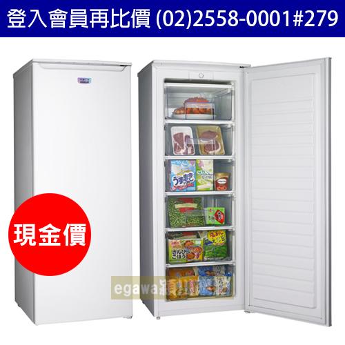 【現金價】三洋SANLUX冷凍櫃 SCR-170A 直立式 170公升 (台灣三洋經銷商)