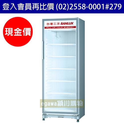 【現金價】SANLUX 三洋冷藏櫃 SRM-305 305公升 (台灣三洋經銷商)