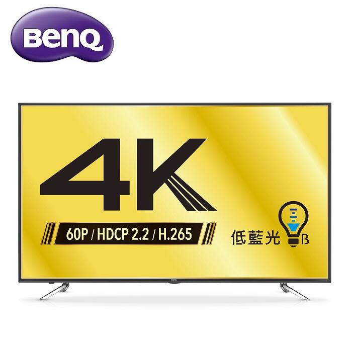 BenQ明基 65型 65IZ7500 護眼4K大型液晶IZ系列液晶電視