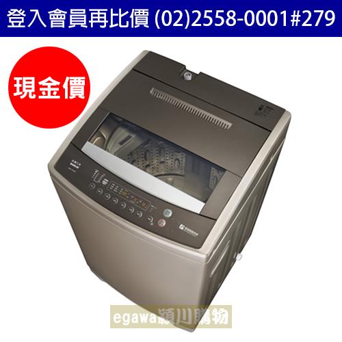 【現金價】三洋SANLUX洗衣機 ASW-110DVB 變頻 11公斤 (台灣三洋經銷商)