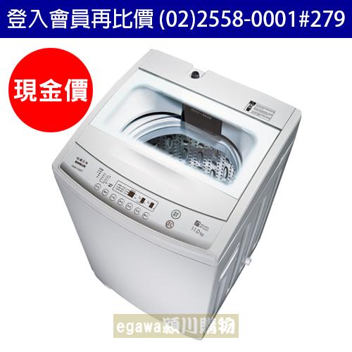 【現金價】三洋SANLUX洗衣機 ASW-110HTB 定頻 11公斤 (台灣三洋經銷商)