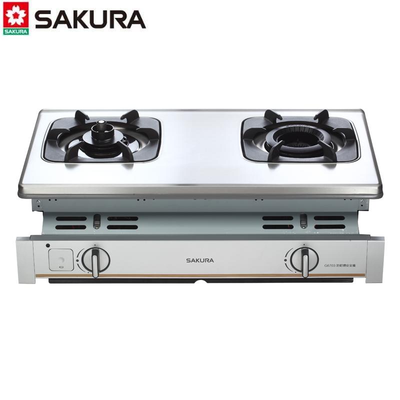 SAKURA櫻花牌 嵌入爐 G6703 不鏽鋼 內燄防乾燒嵌入爐