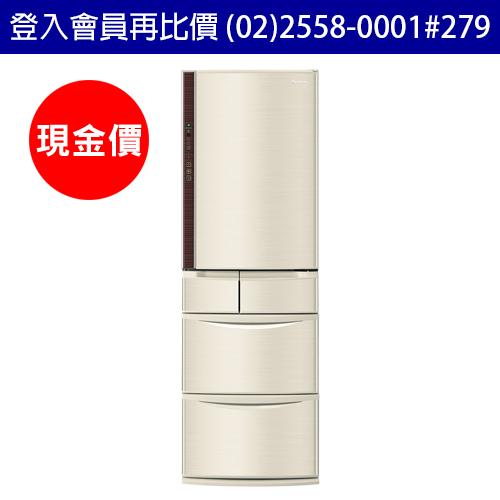 【登入會員再比價-現金價】國際牌Panasonic冰箱 NR-E412VT 香檳金色 日本進口 變頻五門 411公升 (台灣松下簽約經銷商)