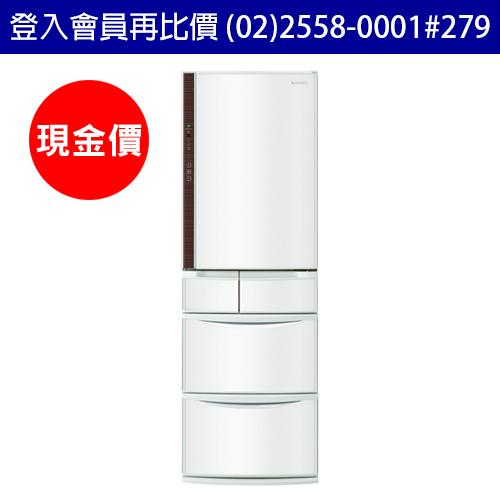 【登入會員再比價-現金價】國際牌Panasonic冰箱 NR-E412VT 晶鑽白色 日本進口 變頻五門 411公升 (台灣松下簽約經銷商)