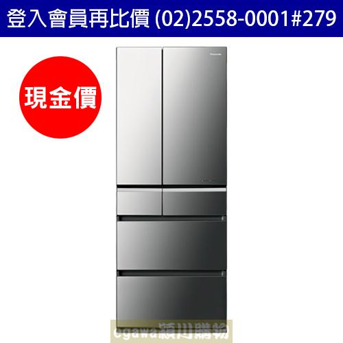 國際牌Panasonic冰箱 NR-F602VX 玻璃門面 鑽石黑色 日本進口 六門 601公升 變頻 省電第1級 (台灣松下簽約經銷商)
